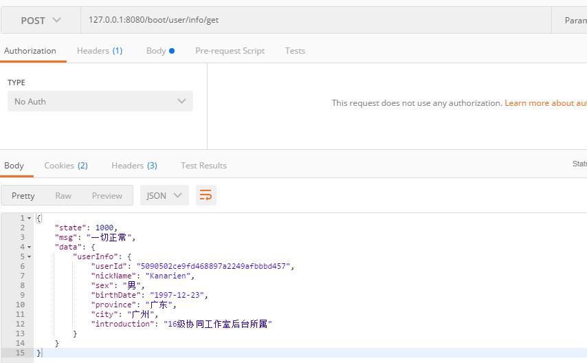 Spring Boot与MySQL(Mybatis)、MongoDB、Redis的集成| 无悔的